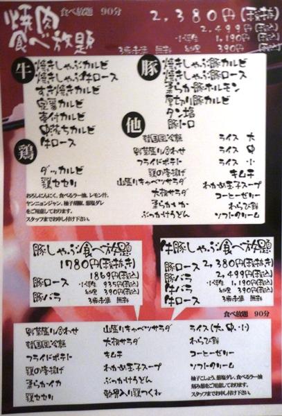 燈乃maison富塚1310 (1)