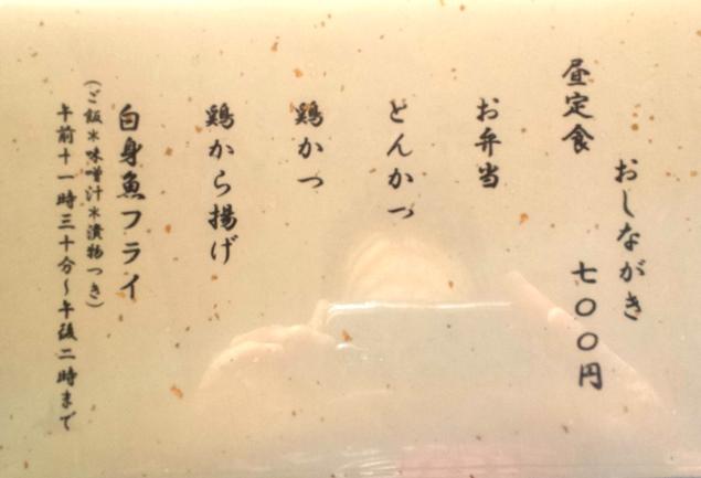 柏や1311 (2)