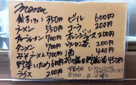 濱龍1311 (2)
