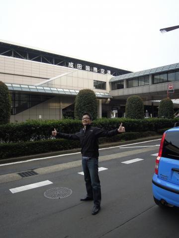 P Sanpo Chiba 02