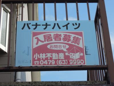 P Sanpo Chiba 11