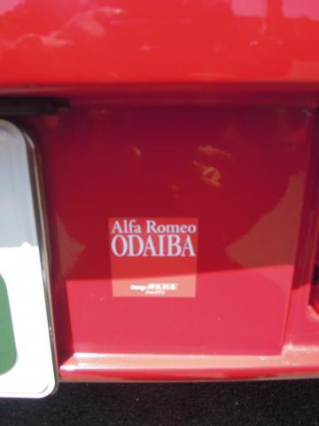 #2 AlfaRomeo RZ 03