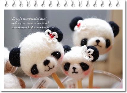 panda 耳かき