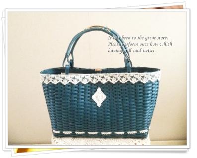 bag BL1