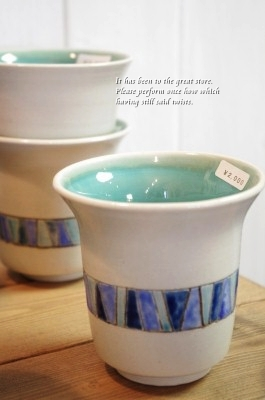 白青フリーカップ