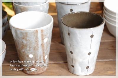 ゆるまるフリーカップ