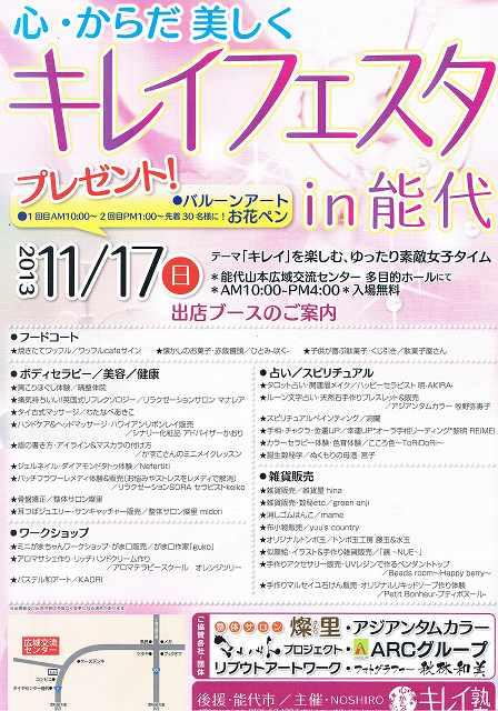 s-CCF20131028_00000.jpg