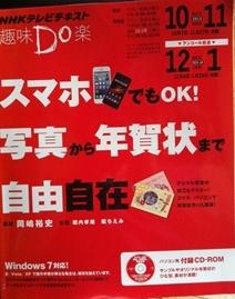 IMG_8883_R.jpg
