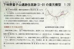 R0016118_松菊里