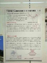 R0016118_松菊里s