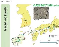 松菊里_愛知埋蔵map