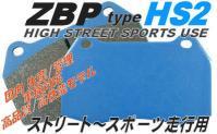 ZBP HS2