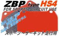 ZBP HS4