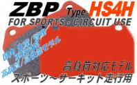 ZBP HS4H