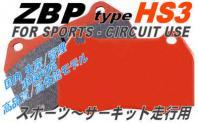 ZBP HS3