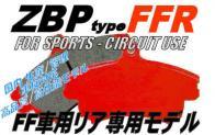 ZBP FFR