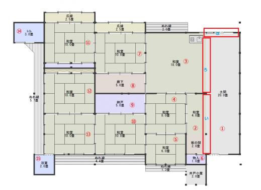 平面図11(現状・番号付き)