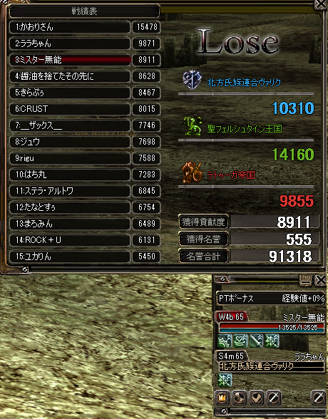 20130907004.png
