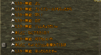 20131123000.png