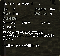 20131123002.png