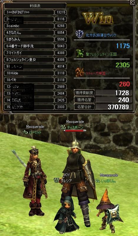 2013-0629-02.jpg