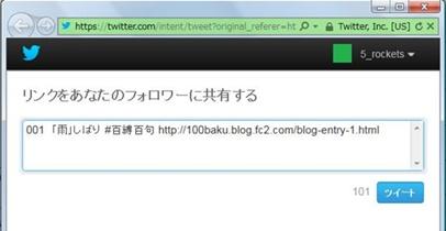 tweet_b1.jpg