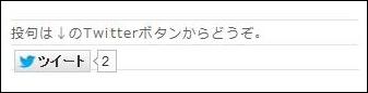 tweet_b2.jpg