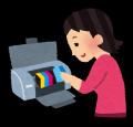 printer_koukan[1]
