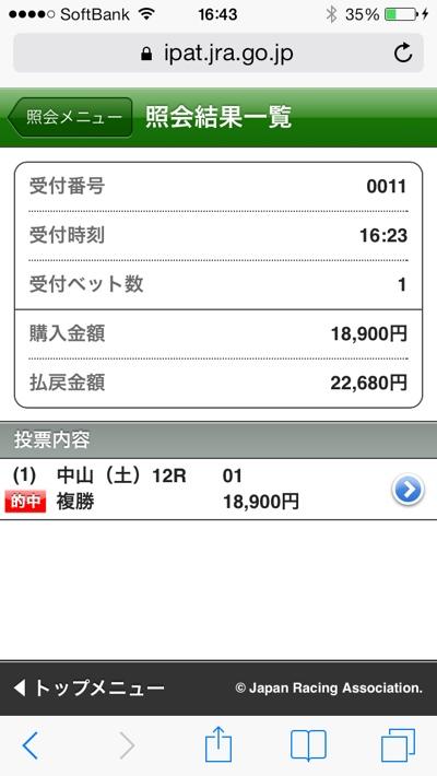 fc2blog_20130929023151e0e.jpg