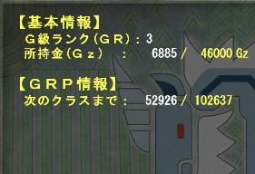 20130506110436f77.jpg