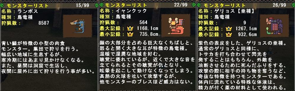 20130531004322558.jpg