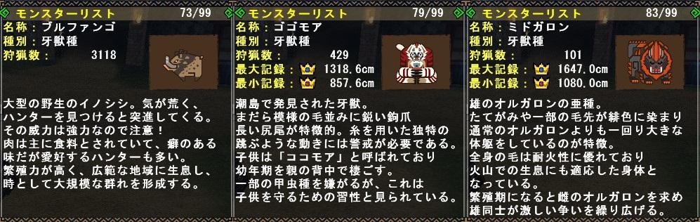 201305310043258e9.jpg
