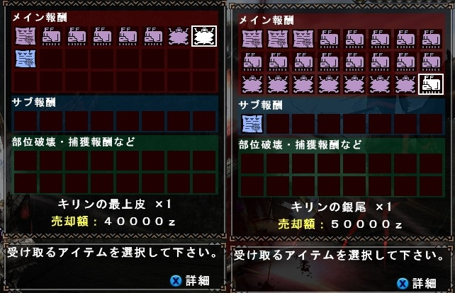 2013062610122060c.jpg