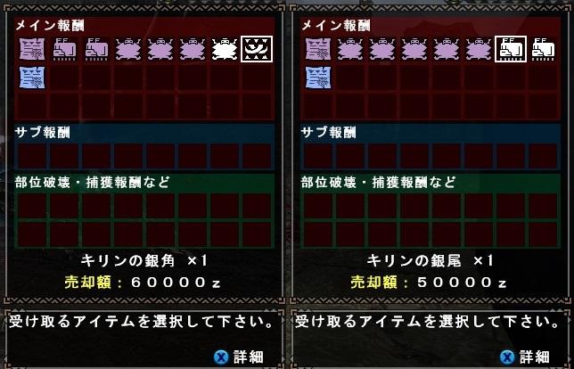 20130626101222943.jpg