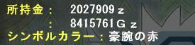 201309121256508c2.jpg