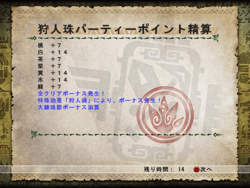 mhf_20130616_122130_855.jpg