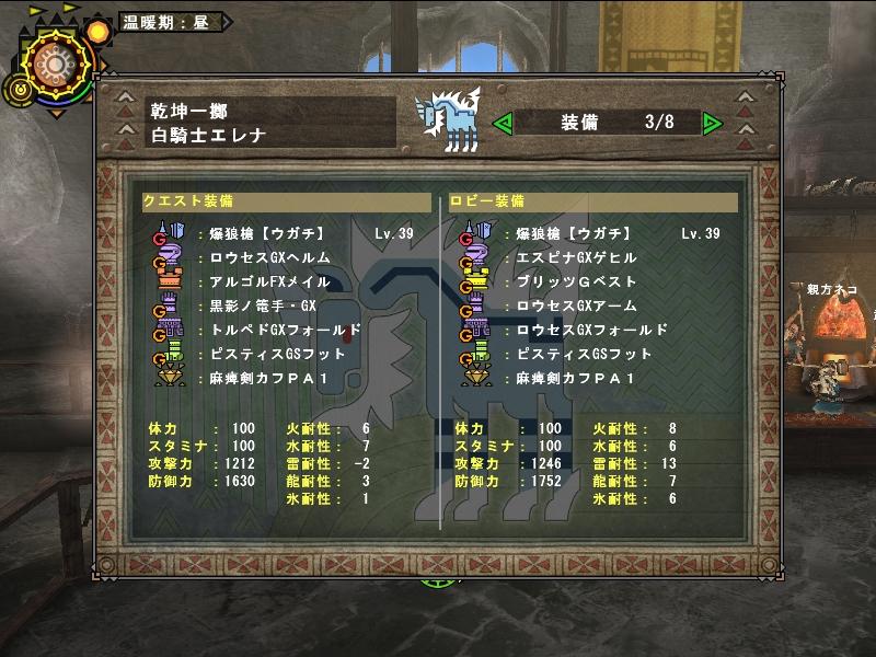 mhf_20130904_011117_102.jpg