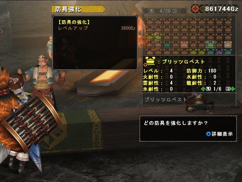 mhf_20130904_011344_112.jpg