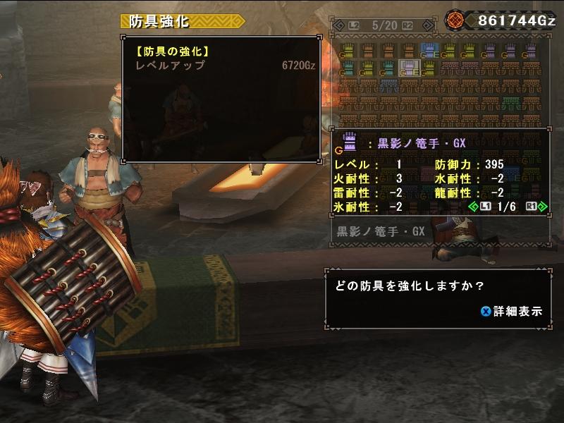 mhf_20130904_011352_600.jpg