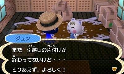 fc2_2013-05-01_19-51-20-194.jpg