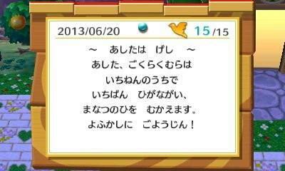 fc2_2013-06-20_18-56-16-646.jpg