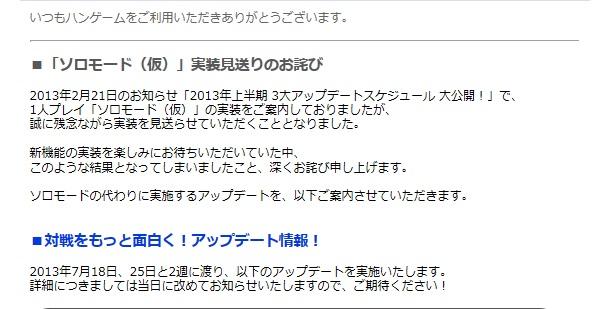 201307111821306eb.jpg