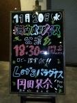 HKT13112001.jpg