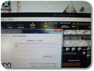 ZOOMのZFX Plug-inのControl Packageレイテンシー