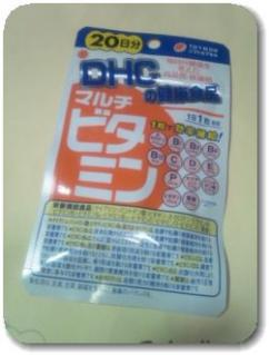 DHCマルチビタミンサプリ