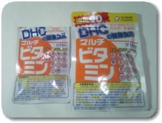 DHCマルチビタミン大きさ比較