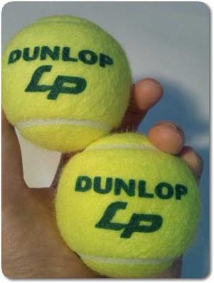テニスボールのダンロップLP