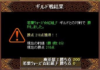 201305130155557a9.jpg