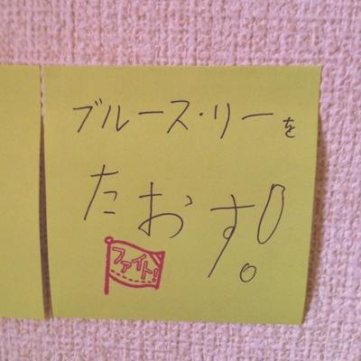 fc2blog_201307151637352d0.jpg