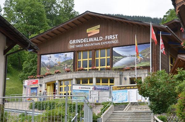 スイス旅行3日目 (136)
